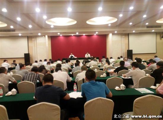 北仑区流动人口服务与管理 宁波市流动人口服务管理工作人员培训会议