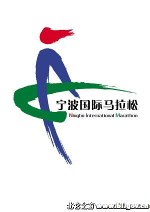 宁波国际马拉松赛昨发布logo与吉祥物 首届主题口号