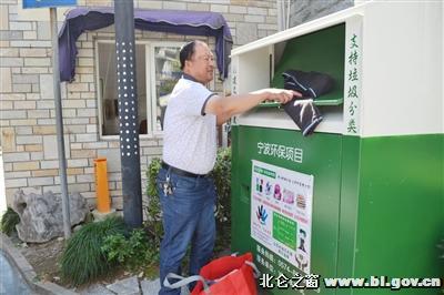 """箱子的上方写着""""投放口"""",市民只要一拉开把手就可以把衣服投放入回收"""