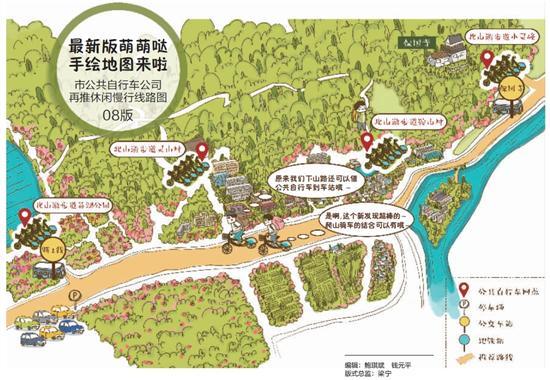 萌萌哒 宁波最新版休闲慢行手绘地图出炉