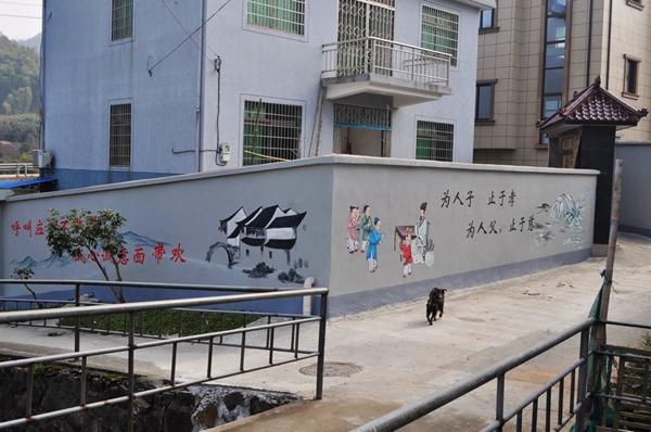 """杨岙/据悉,大碶街道根据杨岙村实际,发扬该村慈孝文化,以""""慈孝杨..."""