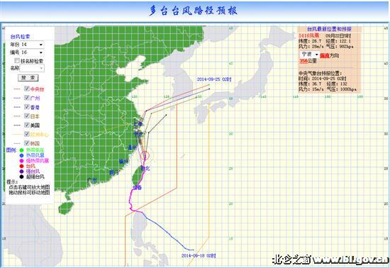 凤凰 台风黄色预警信号 动态十三