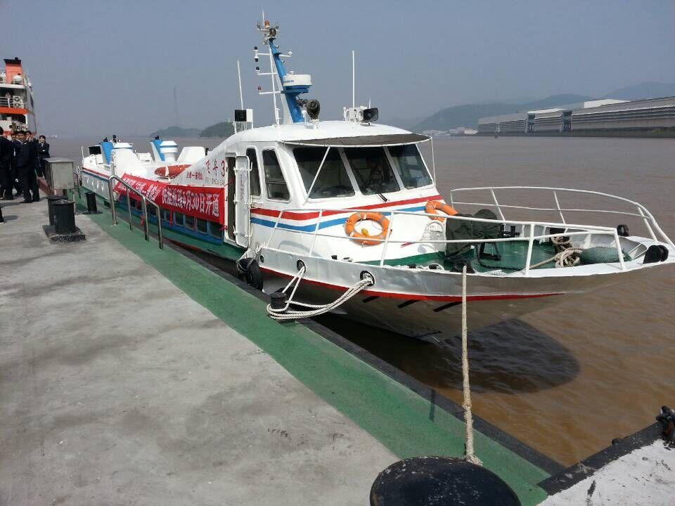 宁波白峰码头至普陀岛海上高速航线正式开通,这是意味着浙江大陆至