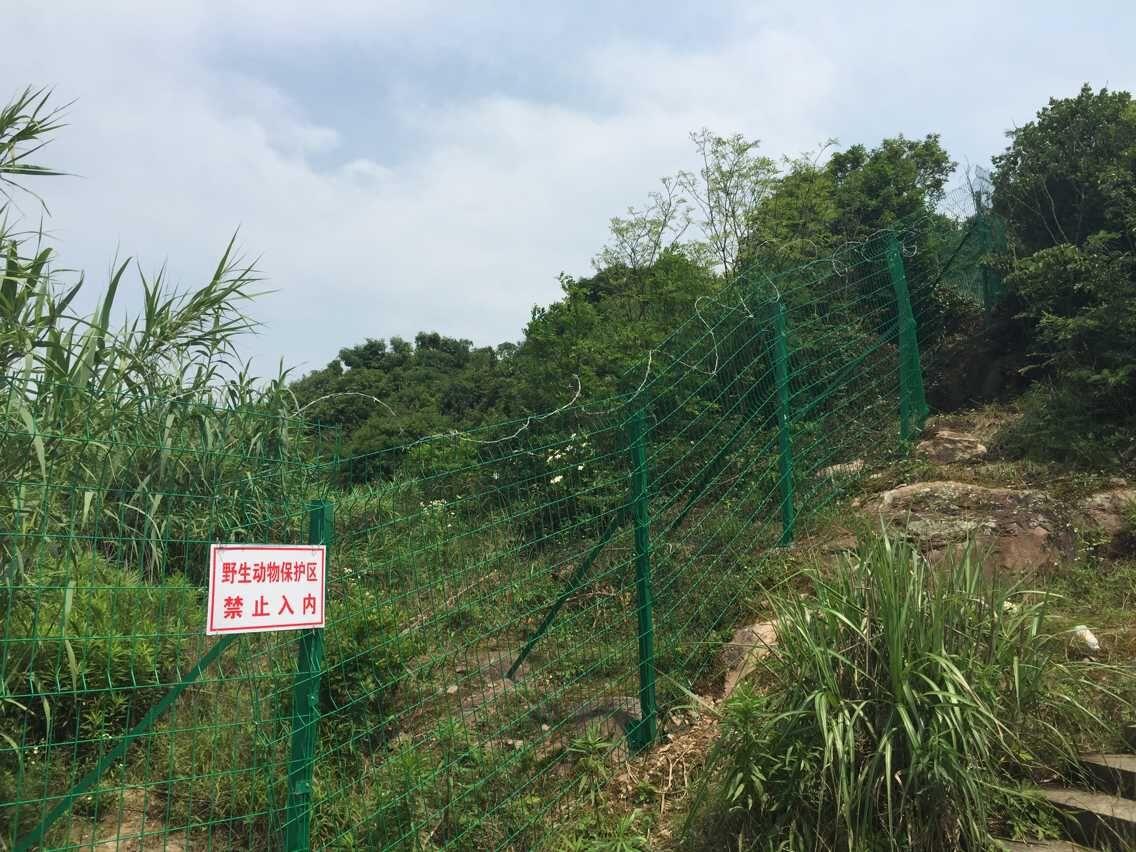 个野生动物保护区