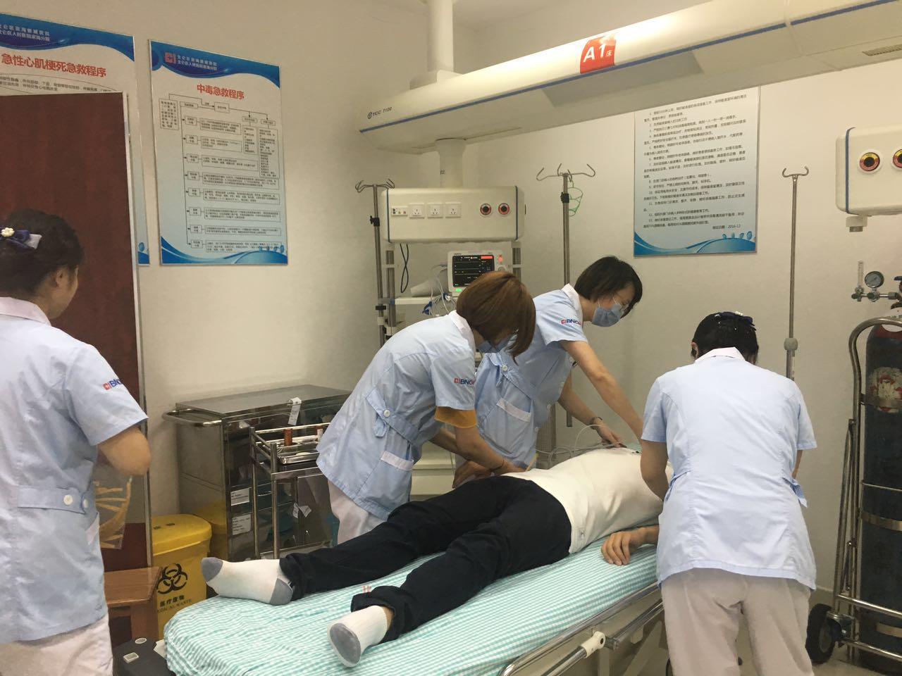 医院急救装置