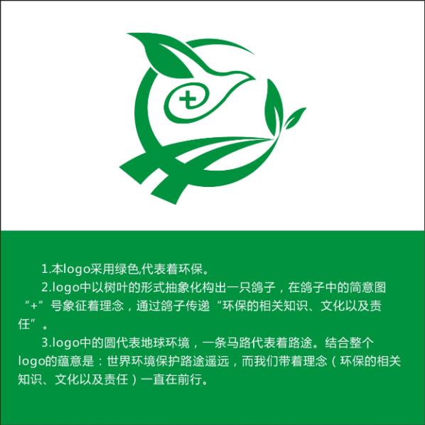 """北仑区环保志愿者大队(北仑环保促进会)介绍:   成立于2014年9月,是宁波市环境保护促进会在各县(市)区中第一个成立的代表处。二年多的时间,已迅速成为北仑区环境领域公众参与、社会监督的重要平台,现有来自社会各界成员近500名,主要开展环境问题社会监督、生态文明理念传播和环境保护公益活动。开设""""环境眼""""监督平台,有效推动百姓关注的环境热点问题的解决。打造""""市民眼中的北仑生态""""大型系列参访品牌活动,让市民与北仑生态进行""""零距离""""接"""