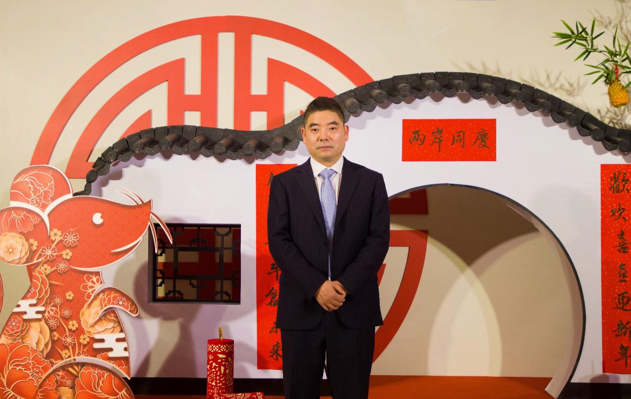 杭州市台办主任陆献德致新年贺词