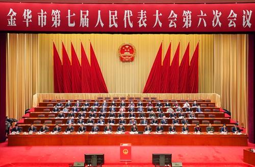 邢志宏当选金华市人民政府市长