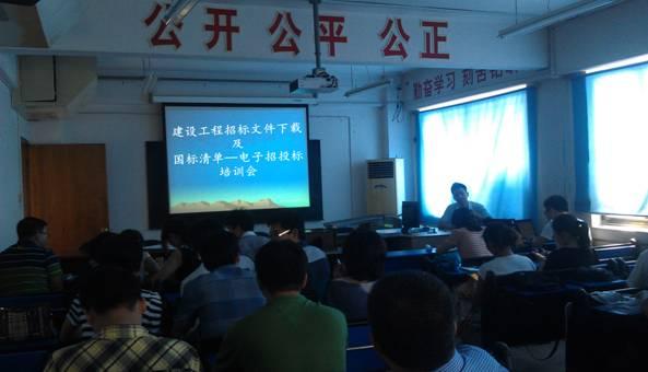 简讯武义县公共资源交易中心电子...