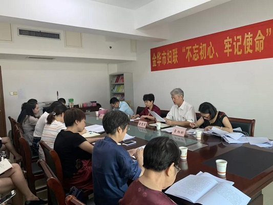 """市妇联召开""""不忘初心、牢记使命""""主题教育工作会议"""