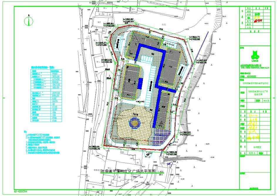 余姚市陆埠镇兰溪村文化广场项目设计方案批前公告