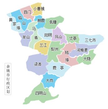 宁波市余姚地图全图