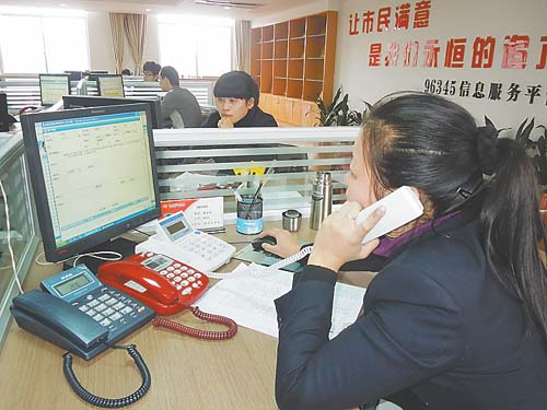 b024号接线员王梦怡接听电话后,经系统查询