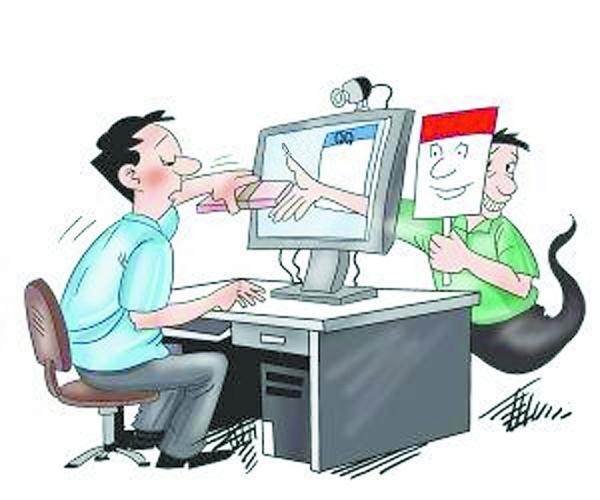 网上冒充买家和卖家套取信息两头