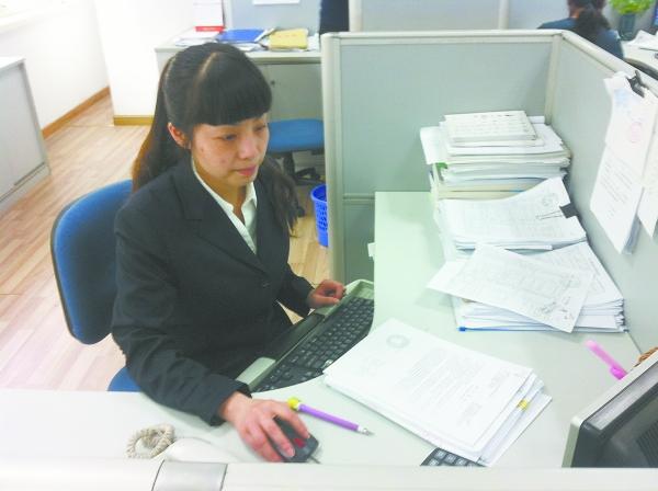 2016年中国工商银行客户经理个人工作总结ppt模板