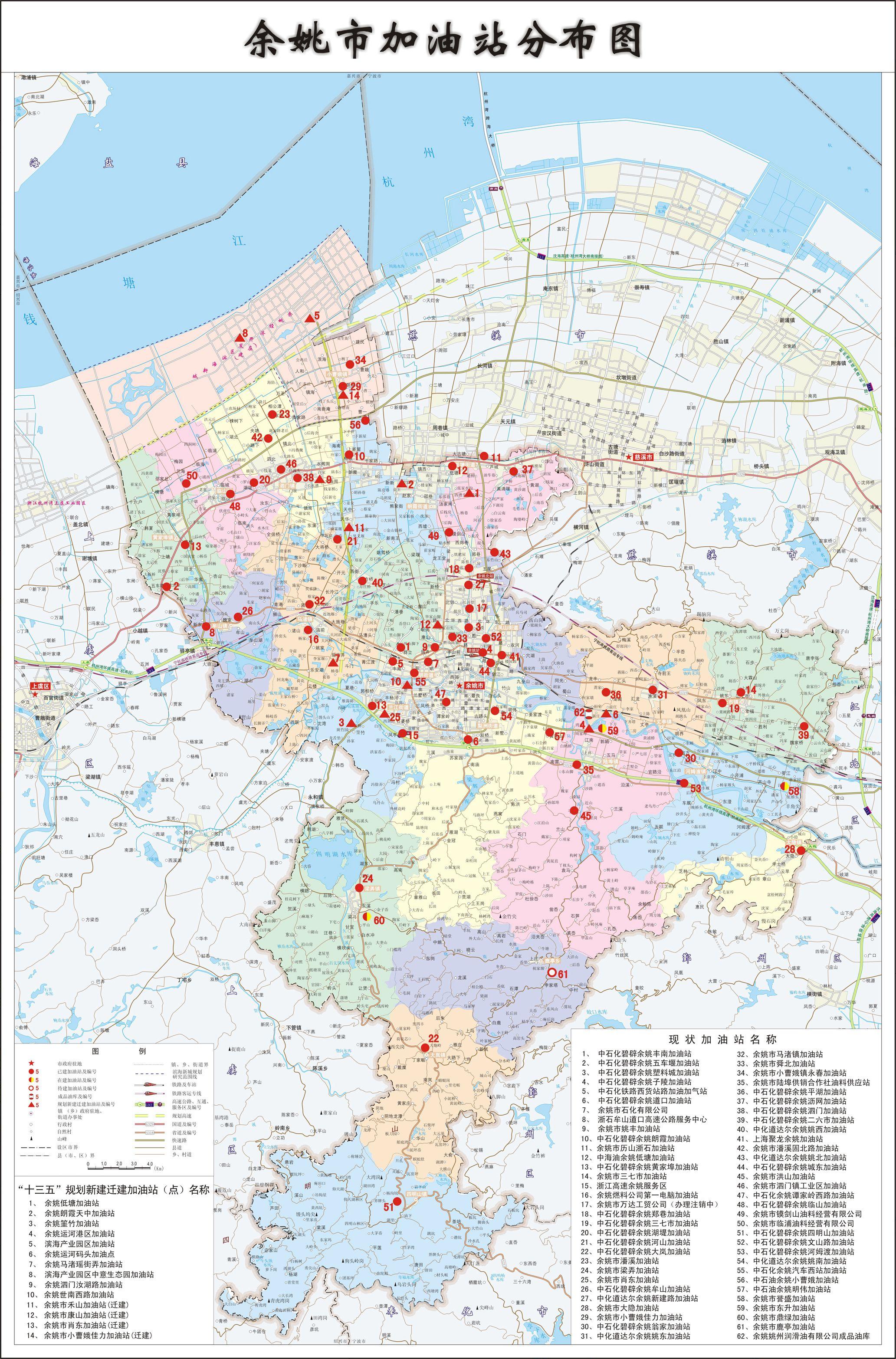 余姚地图-余姚市属于什么区
