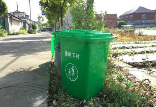 设——新垃圾桶发放