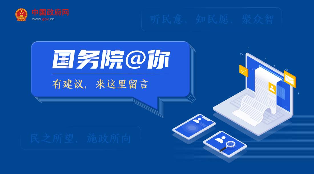 中(zhong)國(guo)政府網(wang)互動頻dang)></a></li><li><a href='/9ade2dc8f5ba' target='_blank'><img src=