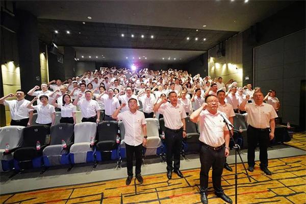 麗水國資(zi)國企開展慶祝(zhu)中(zhong)國共(gong)產黨成立100周年紀念日活動