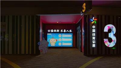 """金华体彩跨界电影 """"乐小星""""带你先睹为快"""