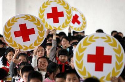 红十字青少年