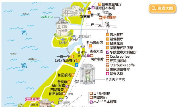 南山路艺术休闲街聚集了西湖新天地等高档休闲娱乐场所,是杭州著名的图片