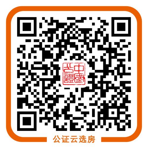 杭州市公共租赁住房(市本级)2017年第5期1人户轮候家庭公开选房通告