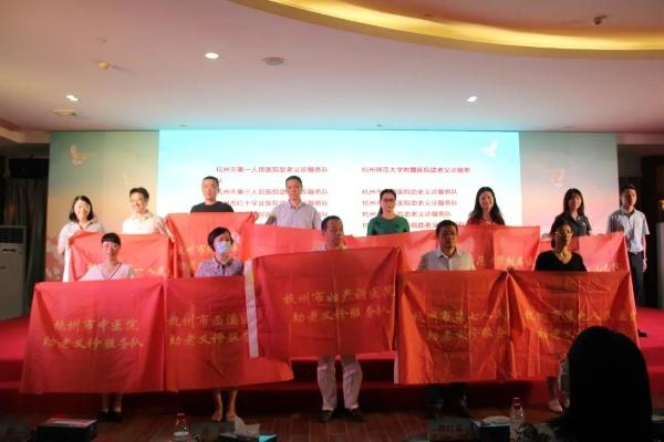 杭州市夙儒年健康促进举措(2021年夙儒年健康宣传周