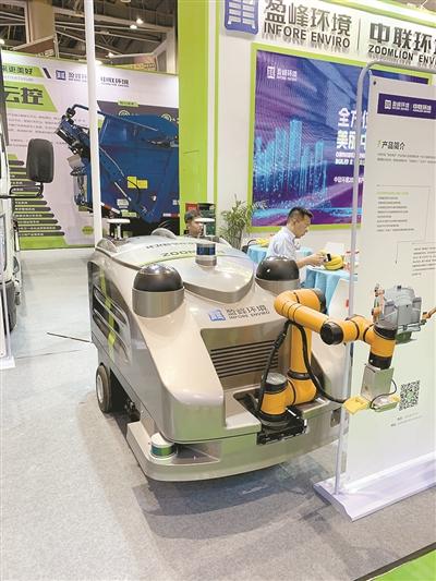 杭州泛起无人操控的马路清扫机械人?