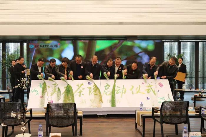 感悟竹茶人生 如意陵园打造新型生命文化纪念园