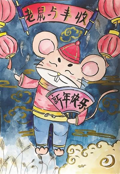 第一届青少年鼠生肖开元棋牌游戏权威排行绘画大赛优秀作品展
