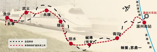 上海铁路局局长安路生在会上