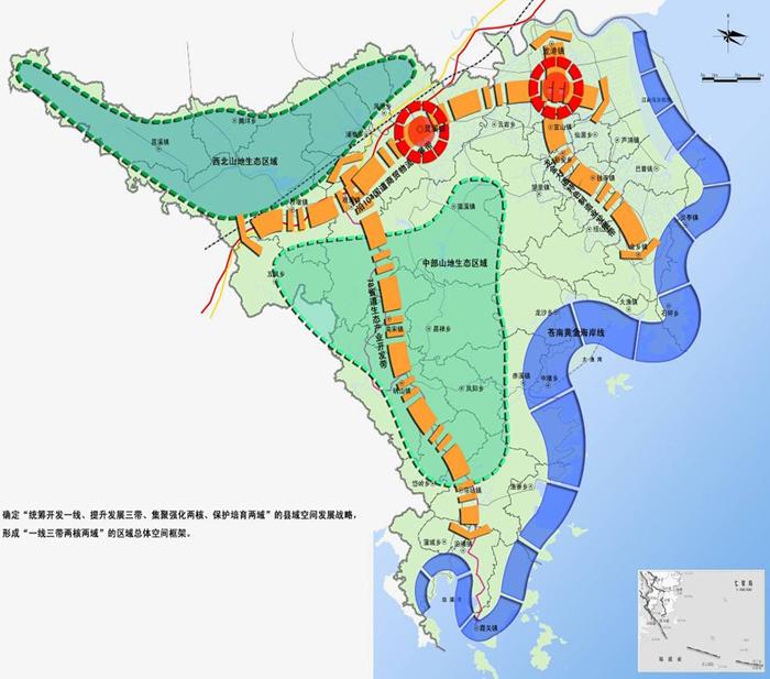 浙江沿海高速规划图