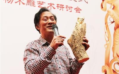 乐清黄杨艺术方法方法绽放大海战2CV操作木雕首都图片