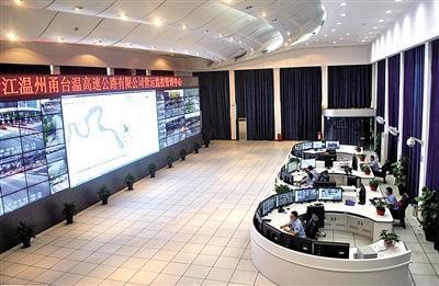 甬台温高速温州段启用高清视频监控系统
