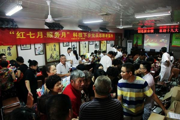 7月17日,温州专家咨询服务团送科技下乡瓯海行