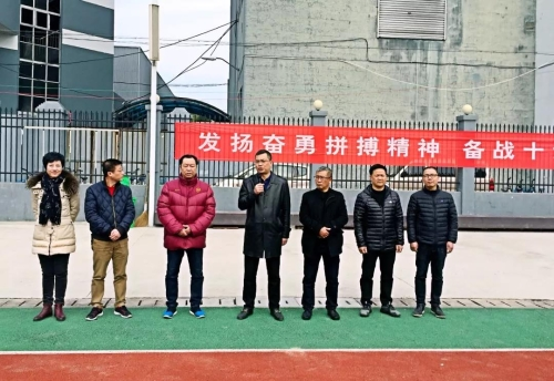 温州市体育局节前慰问备战省运会冬训运动员