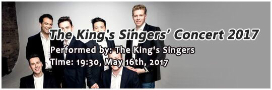 The King's Singers' Concert 2017