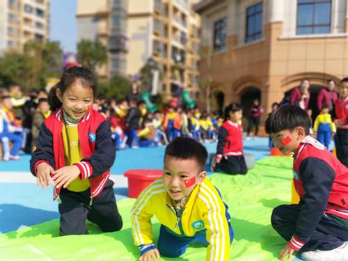 """教育幼儿园""""跃动悦美悦享精彩""""小小运动会.jpg"""