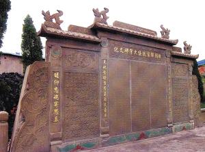 """牢记历史 纪念汤和:龙湾宁村将办""""七月十五汤和节"""""""