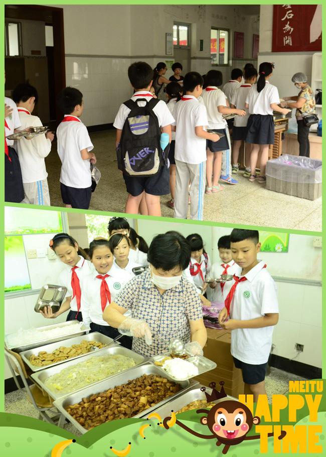 瑞安市实验小学推行集体供餐模式进校园