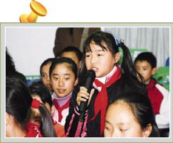 <b>一路走过留下脚印一串串 温州晚报学生记者团08年盘点</b>