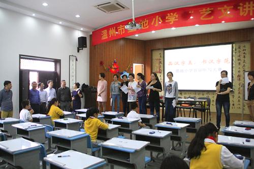 """张志宏赴鹿城""""走亲连心解忧"""" 要求以改革精神推进城区教育发展"""