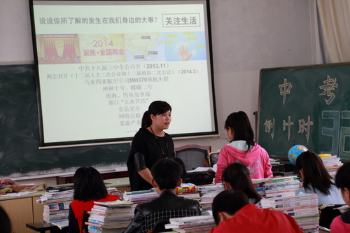 <b>走亲连心解忧 温四中党员骨干教师送教到西坑畲族民族学校</b>