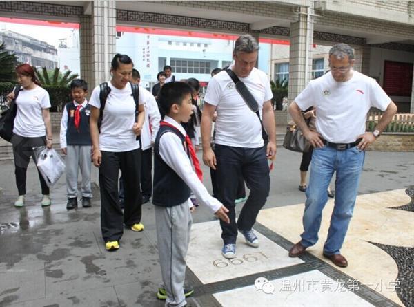"<b>""柔道教育中国行""活动走进温州市黄龙一小</b>"