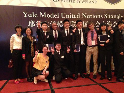 耶鲁大学模拟联合国大会上海分会上 温二十一中学子初露锋芒