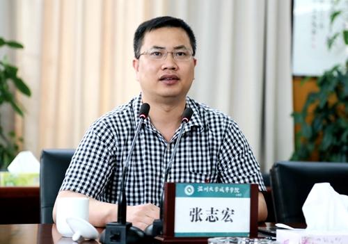 温州市教育局党委副书记、副局长 张志宏