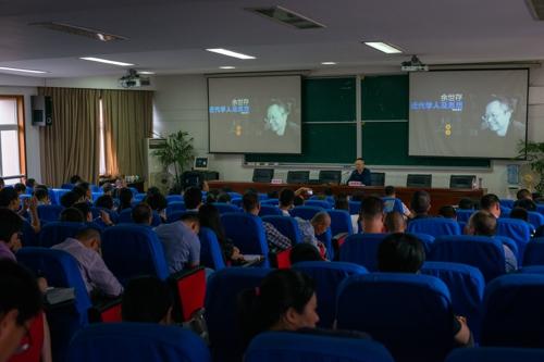 """教育方桌特别策划:""""纸上忧乐""""温州市教师创作沙龙"""