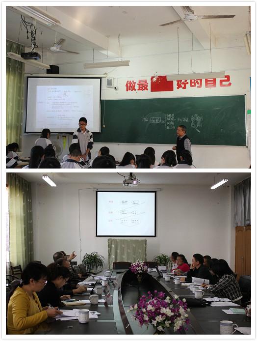 市教研院到泰顺县开展普通高中教学视导活动