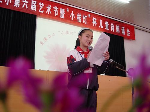 苍南县中小学规范用语用字 创建文明校园